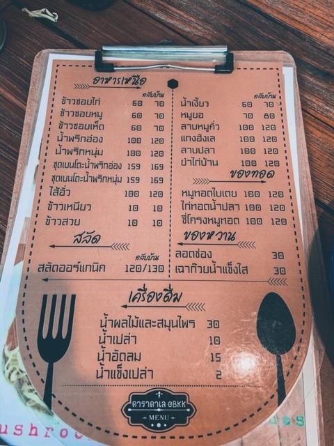 Speisekarte mit thailändischer Schrift